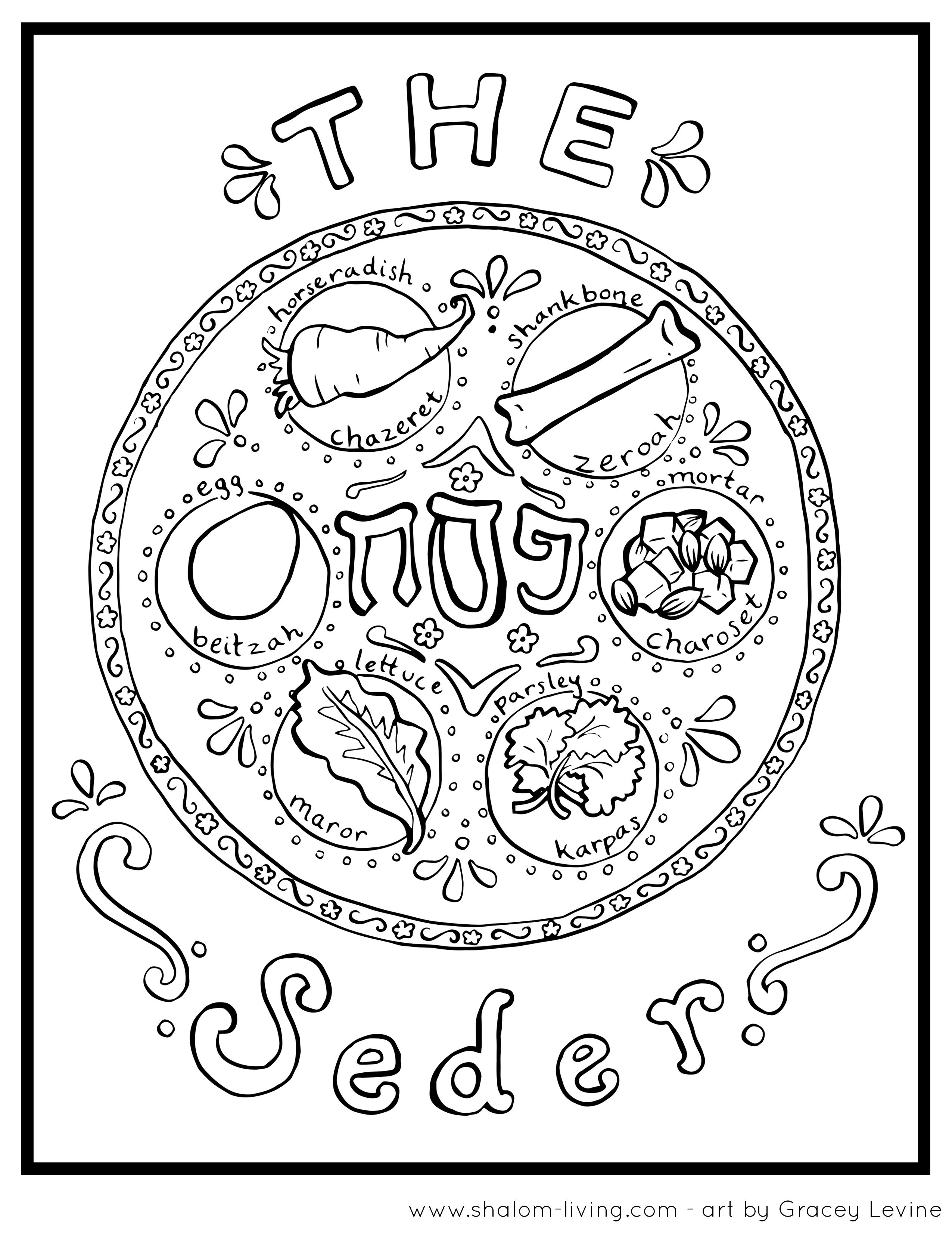 2550x3300 Free Passover Coloring Pages