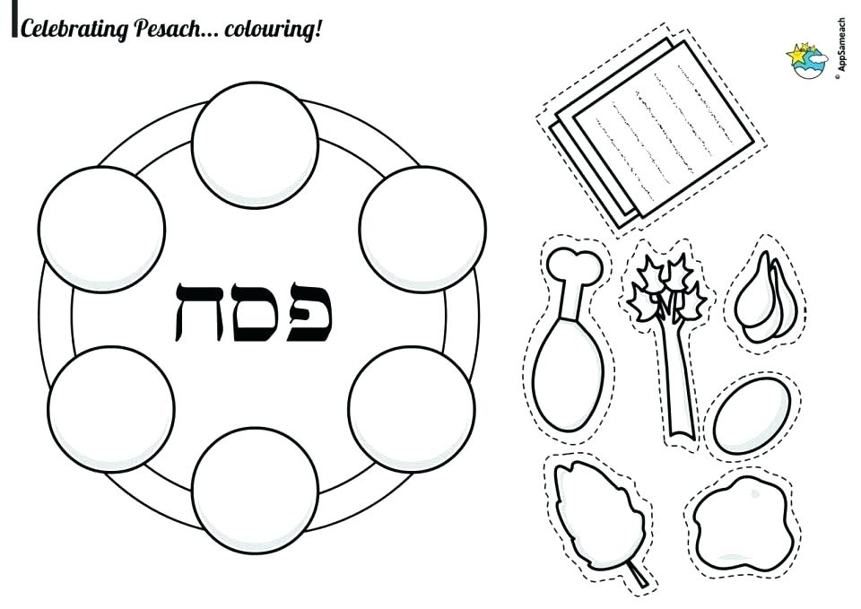 960x679 Passover Coloring Pages As Awe Inspiring Place Mat Back Passover