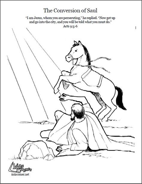 474x613 Ecc Ideas Bible Stories