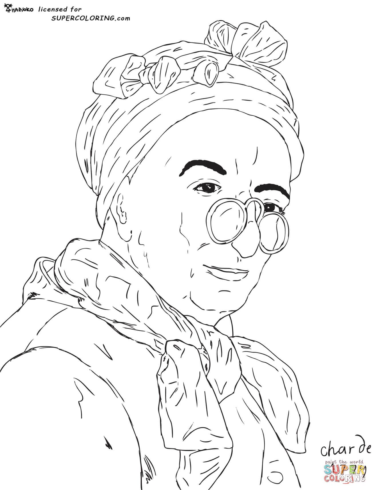 1300x1712 Adult Self Portrait Coloring Page Self Portrait Coloring Page