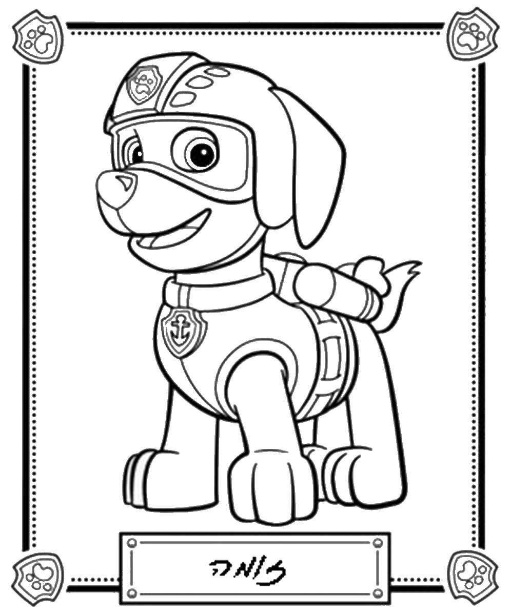 994x1200 Paw Patrol Coloring Pages