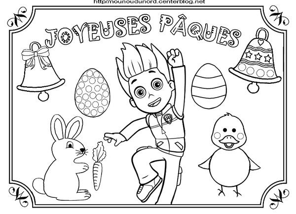 Coloriage Pat Patrouille Badge.Paw Patrol Easter Coloring Pages At Getdrawings Com Free For