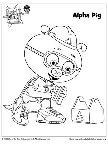 360x480 Super Why Coloring Book Pages From Pbs