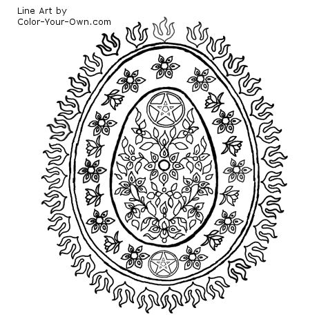 475x475 Decorative Egg Pattern With Pentagram Coloring Page For Ostara