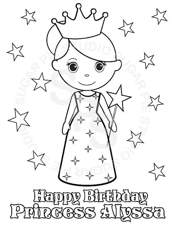 600x777 Personalized Printable Princess Birthday Party Favor Childrens