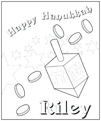341x408 Personalized Coloring Pages Coloring Pages Pretty Coloring Pages