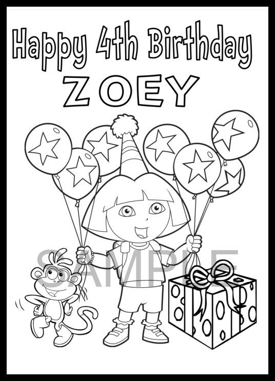 Personalized Happy Birthday Coloring Pages At GetDrawings Free Download