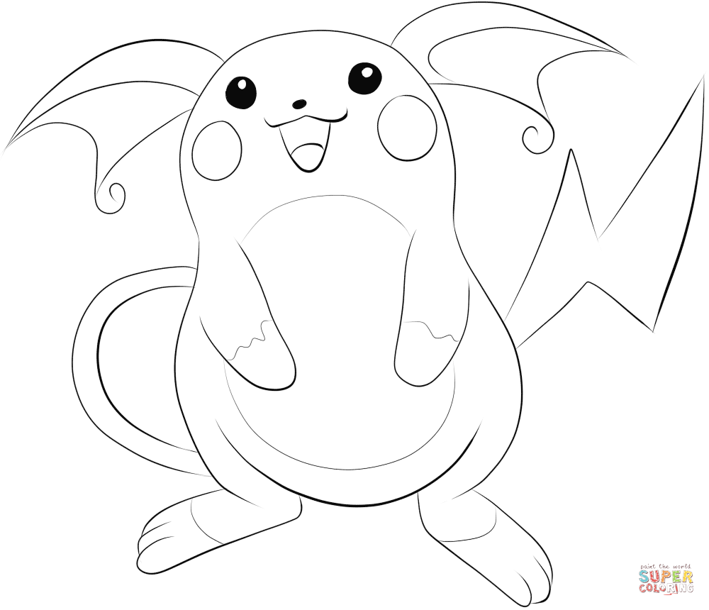 Pichu Pokemon Coloring Pages At Getdrawings Com Free For