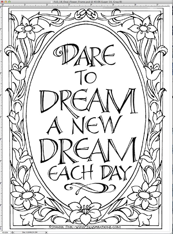 736x998 Printable Photo Frames Coloring Page