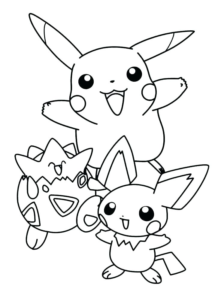 736x992 Pichu Coloring Pages Happy Coloring Pages Coloring Pages Machu