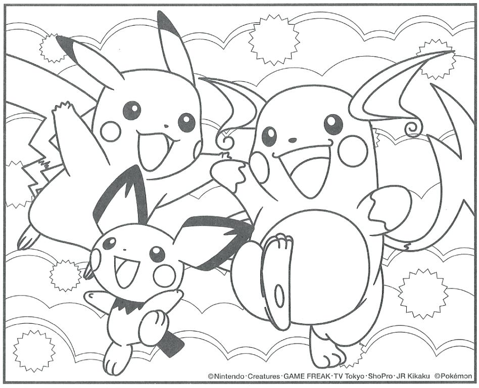 948x768 Pichu Coloring Pages Sleeping Tight Coloring Page Pichu Pikachu