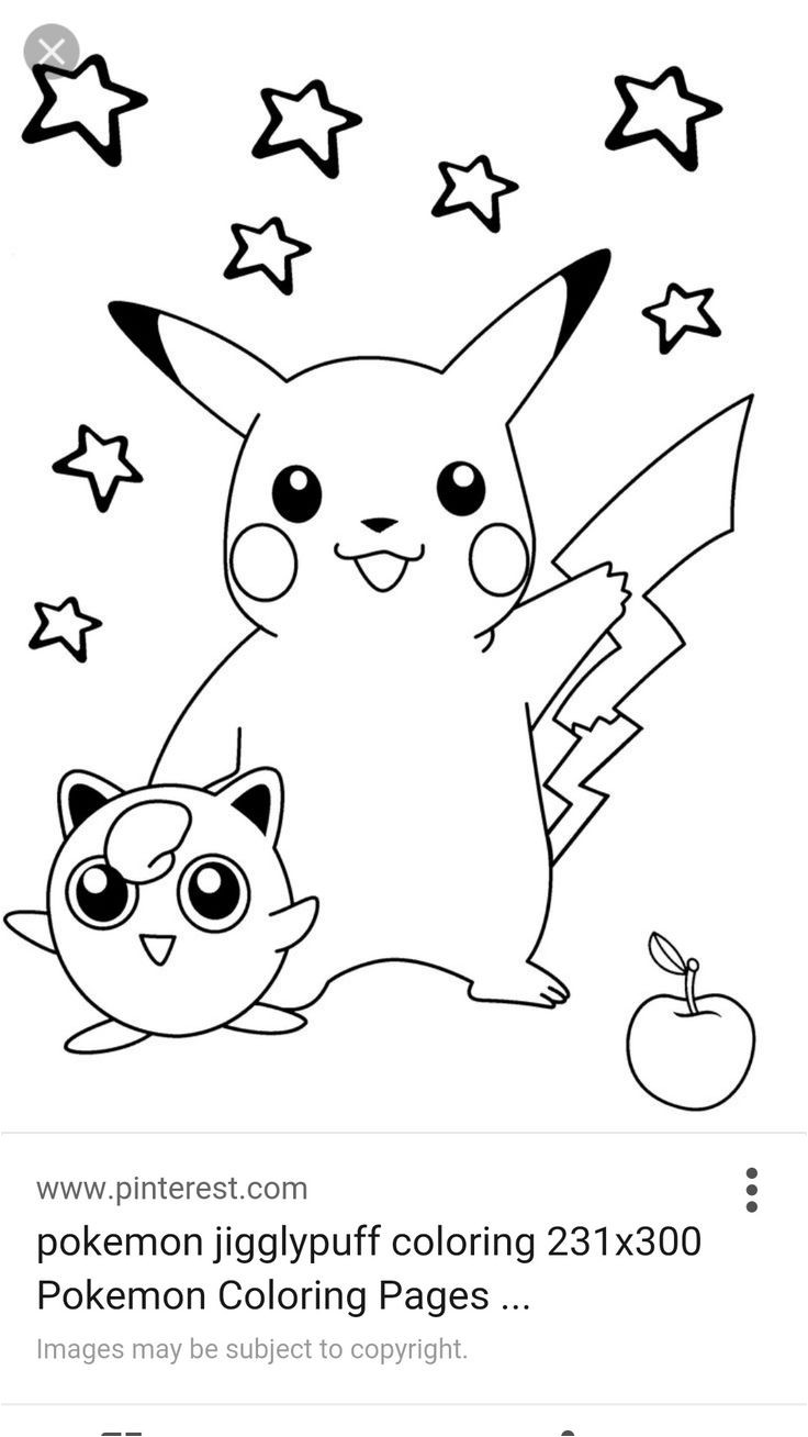 736x1308 Pikachu Coloring Pages Cool Coloring Pages