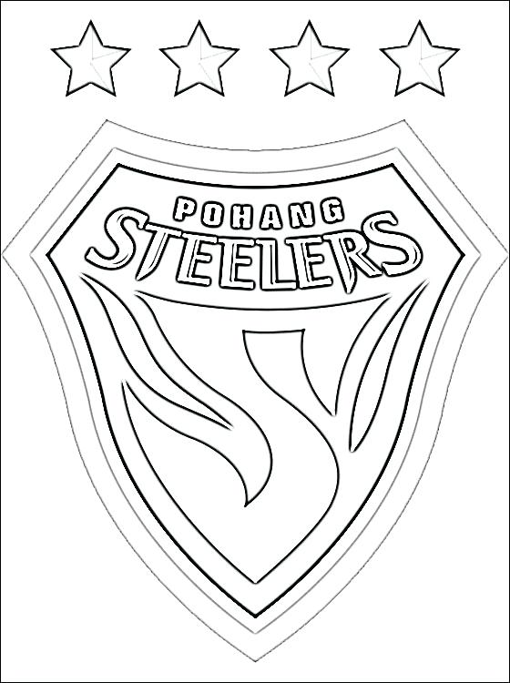 560x750 Pittsburgh Steelers Logo Coloring Page Steelers Logo Coloring Page
