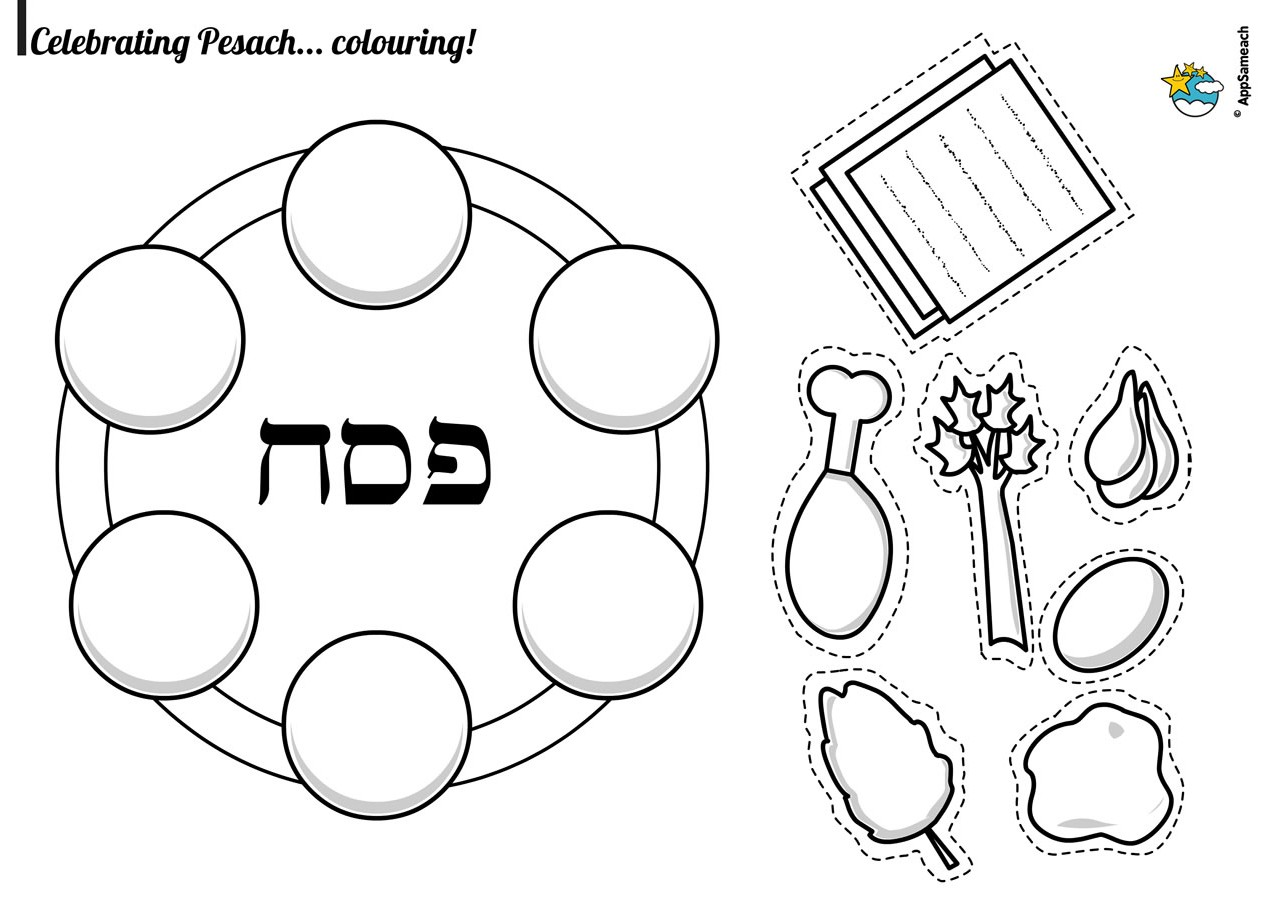 1273x900 Seder Plate Coloring Page