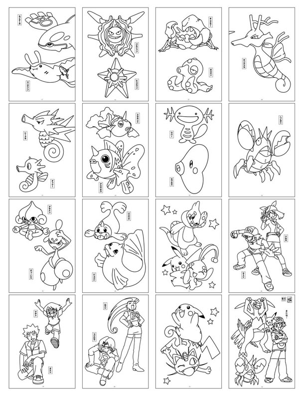 612x792 Pokemon Card Coloring Pages Selection Free Coloring Pages