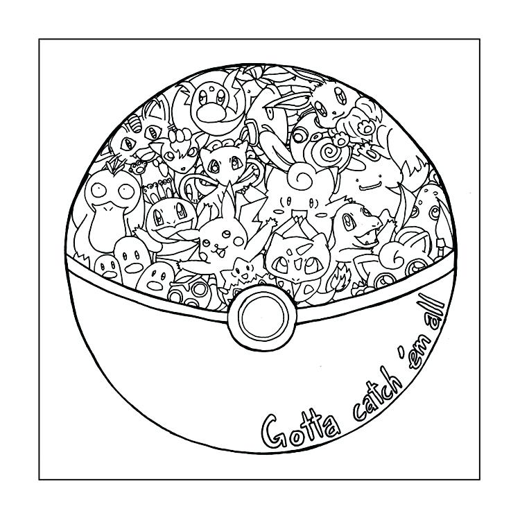 750x750 Pokeman Coloring Pages Coloring Pages Fire Type Fire Coloring