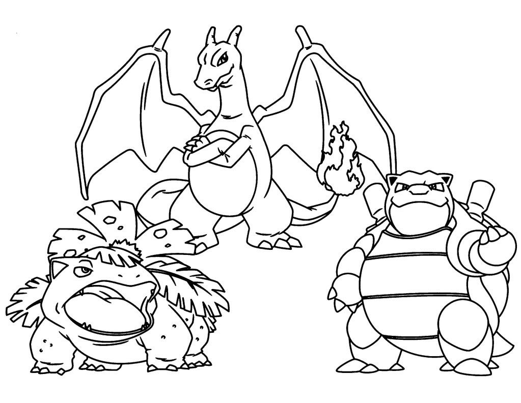 1023x792 Pokemon Blastoise Coloring Pages Print Pokemon
