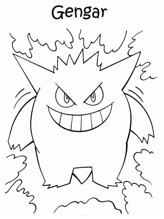 The Best Free Dibujos Coloring Page Images Download From 319 Free