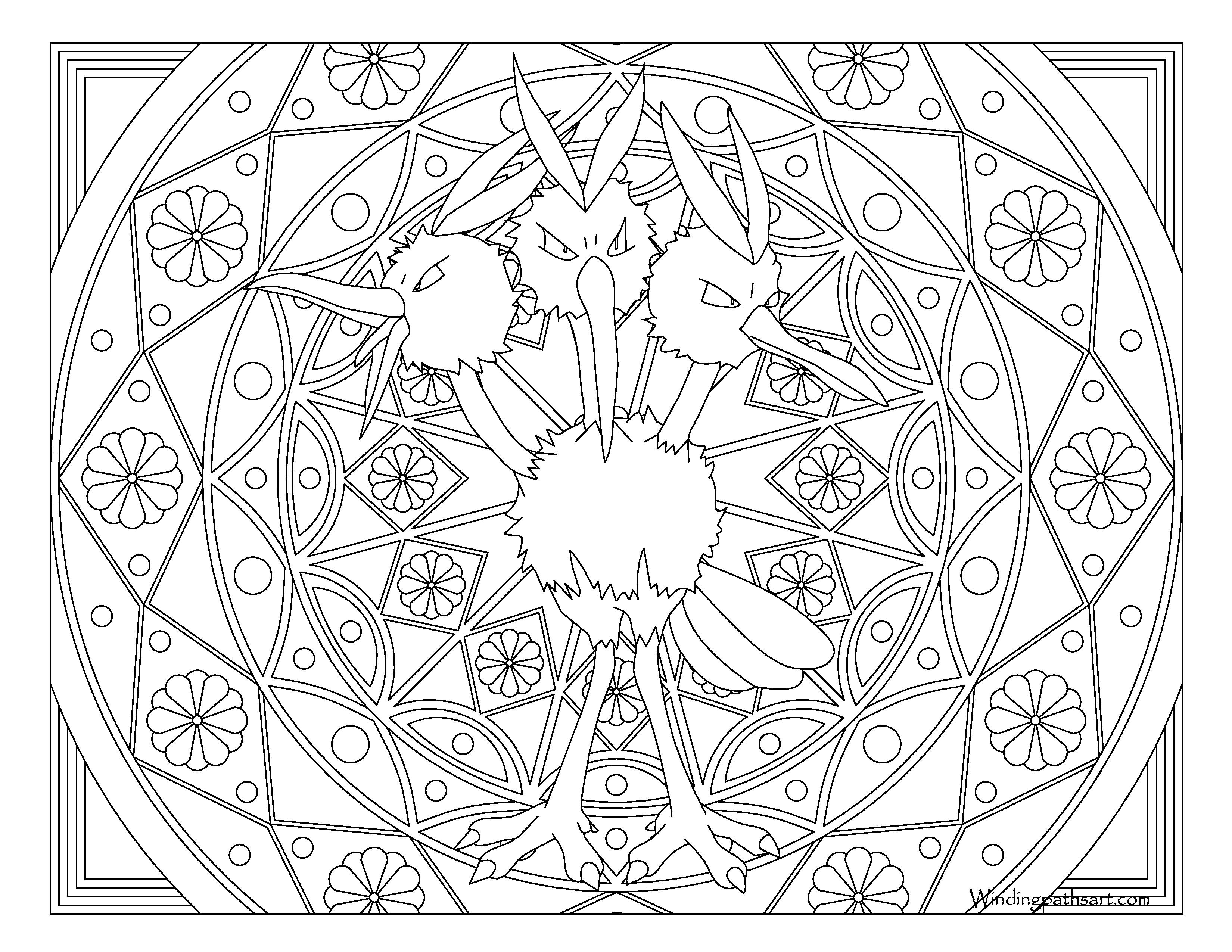 3300x2550