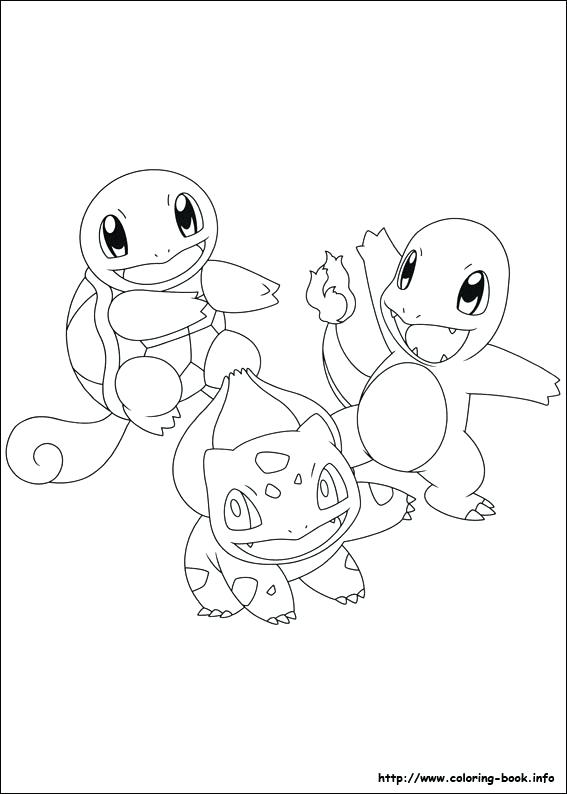 567x794 Pokemon Coloring Pages Wartortle