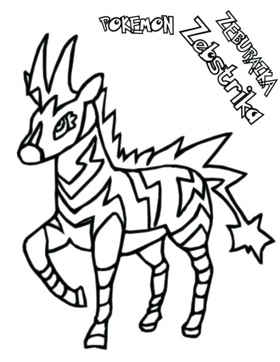 550x711 Flareon Coloring Pages Home Improvement License Ny Exam Coloring