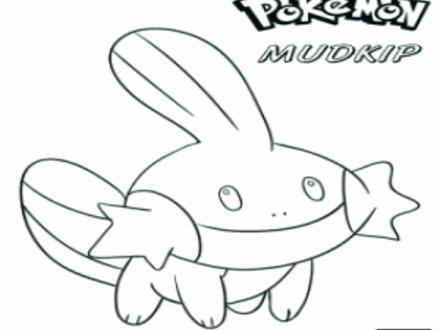 440x330 Coloring Pages Pokemon Mudkip Drawings Pokemon, Mudkip Coloring