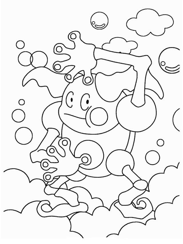 Poker Coloring Pages