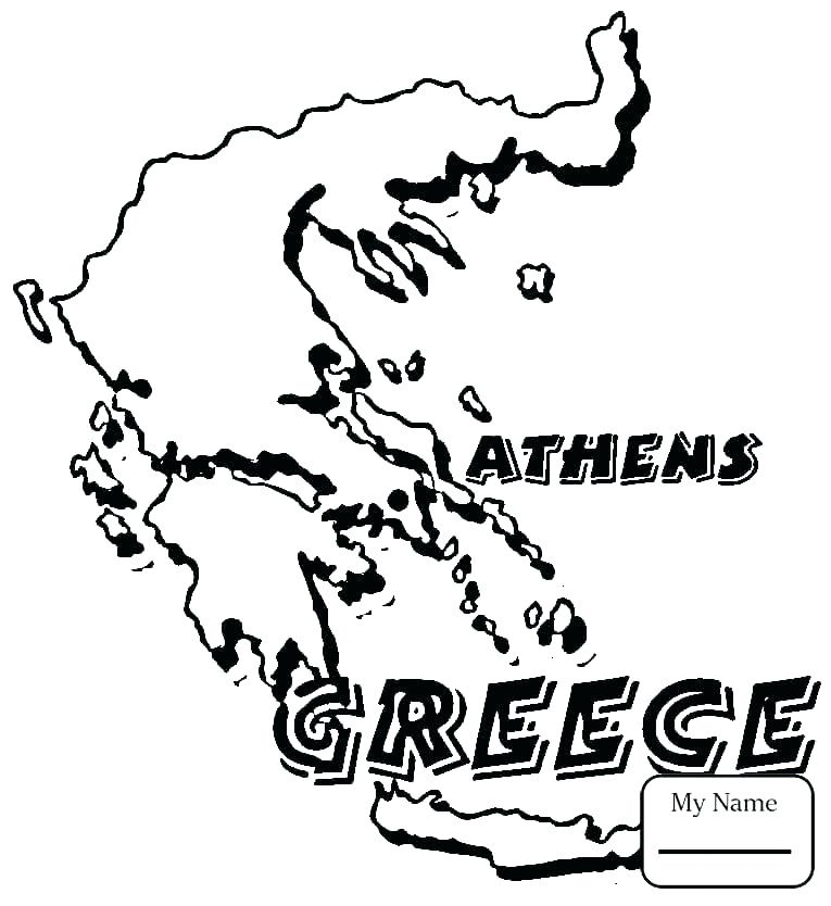 765x834 Ancient Greek Coloring Pages Ancient Coloring Pages Ancient