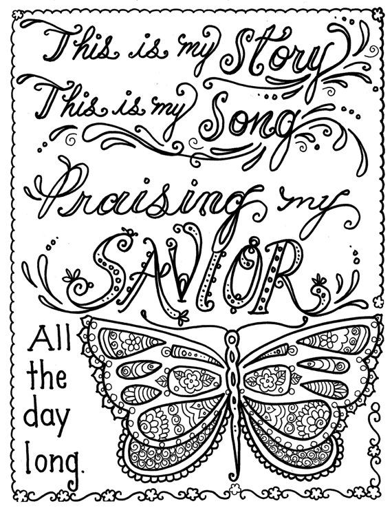 570x738 Jeneanne Bible, Adult Coloring