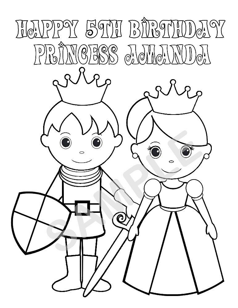 772x1000 Personalized Printable Princess Prince Knight Birthday Party Favor