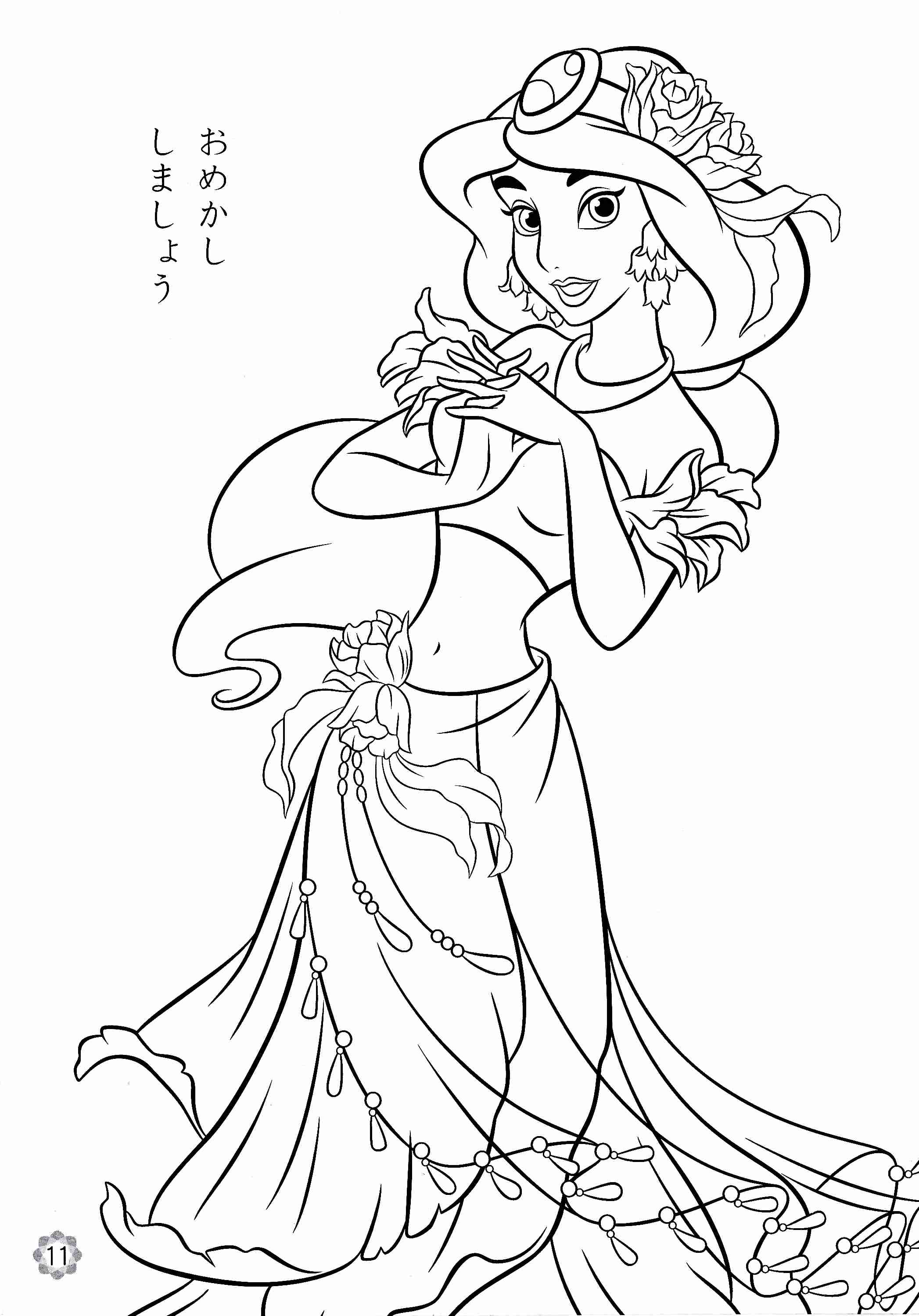 Princess Coloring Pages For Adults At Getdrawings Free Download