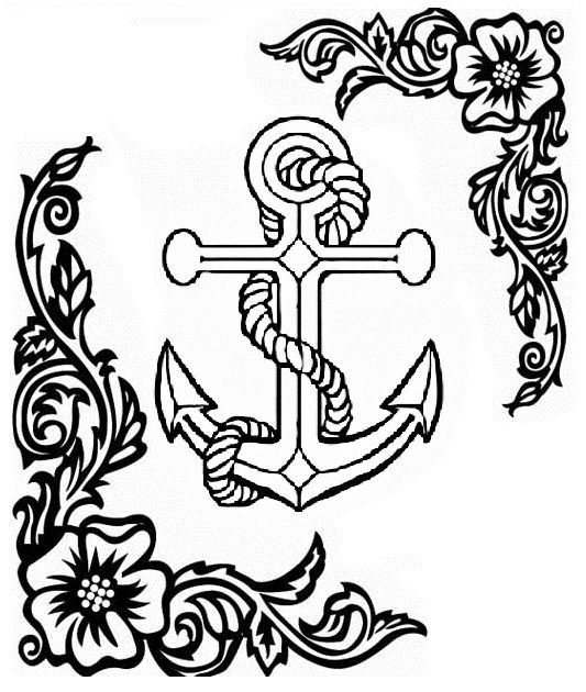 533x630 Anchor Coloring Page