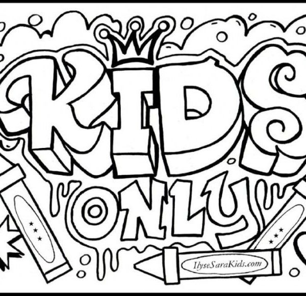 600x582 Graffiti Coloring Pages Teen Girls Coloring Pages