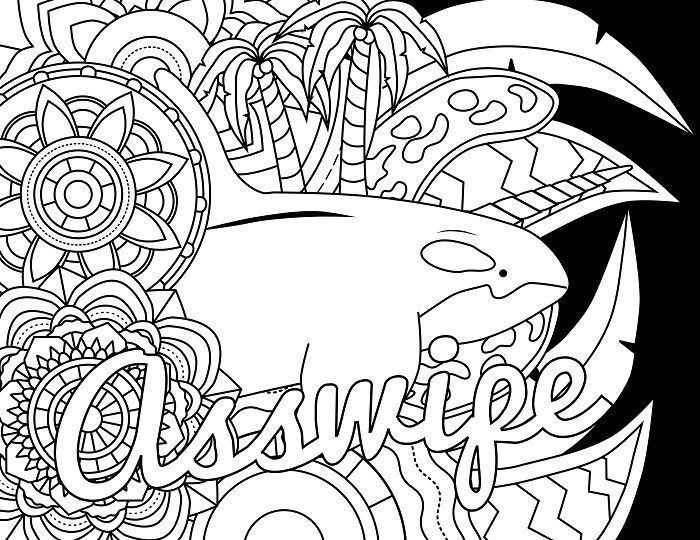 Printable Curse Word Coloring Pages
