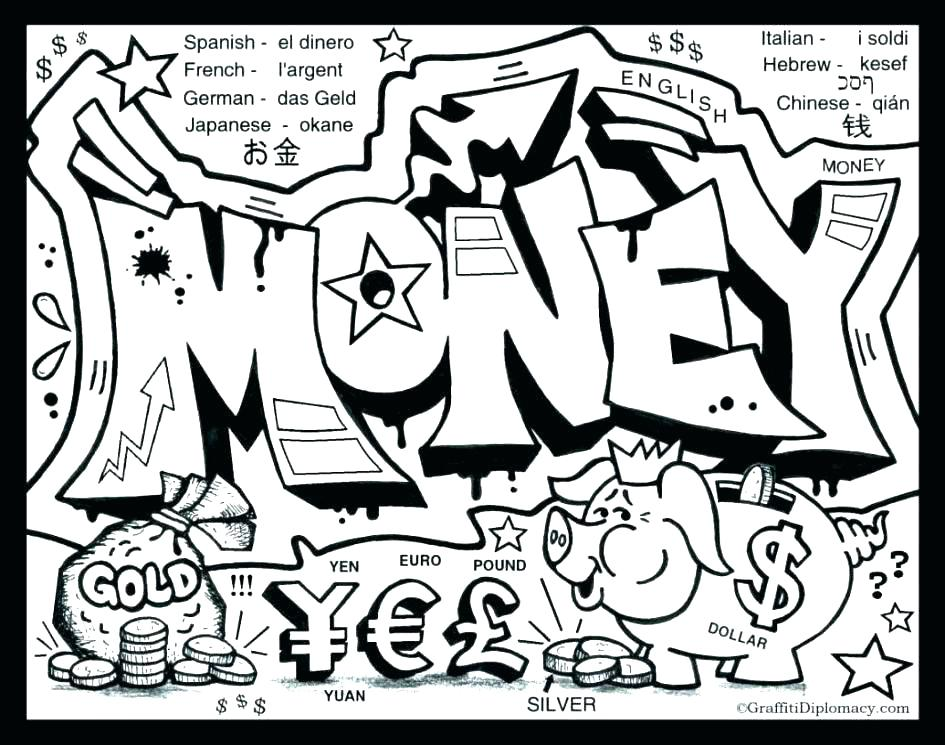 945x745 Hebrew Coloring Pages Alphabet Coloring Pages Graffiti Art