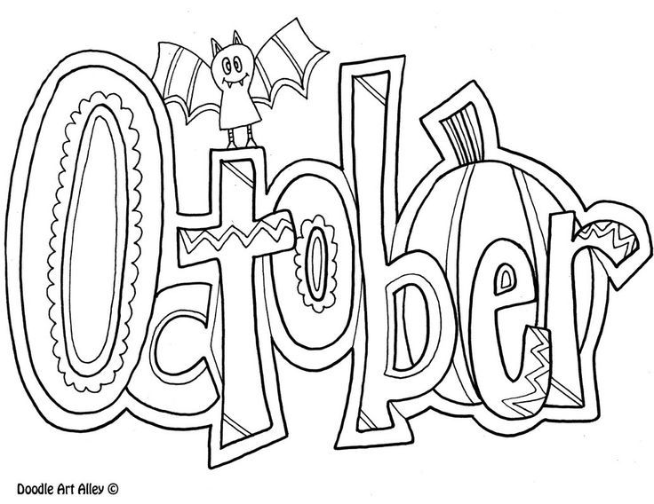 736x568 October Printable Coloring Pages Holidays And Observances