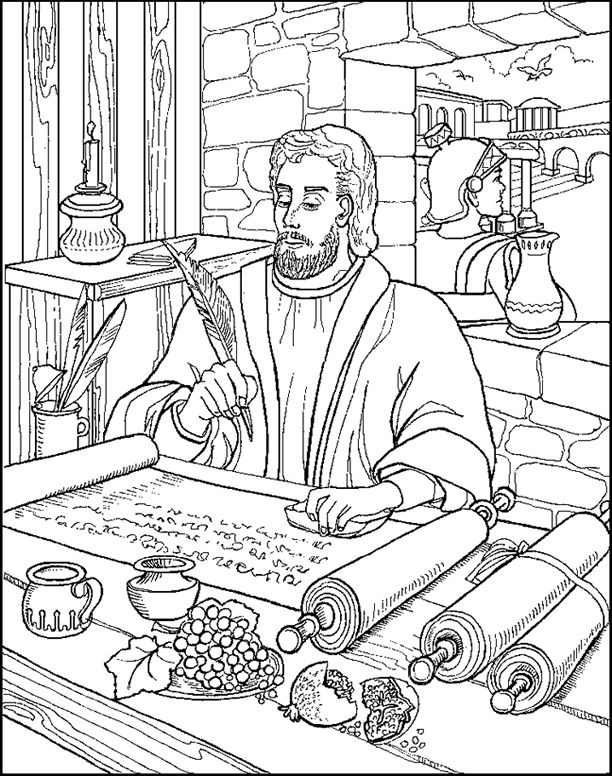612x776 Paul Writing A Letter From Prison Coloring Page Catequesis