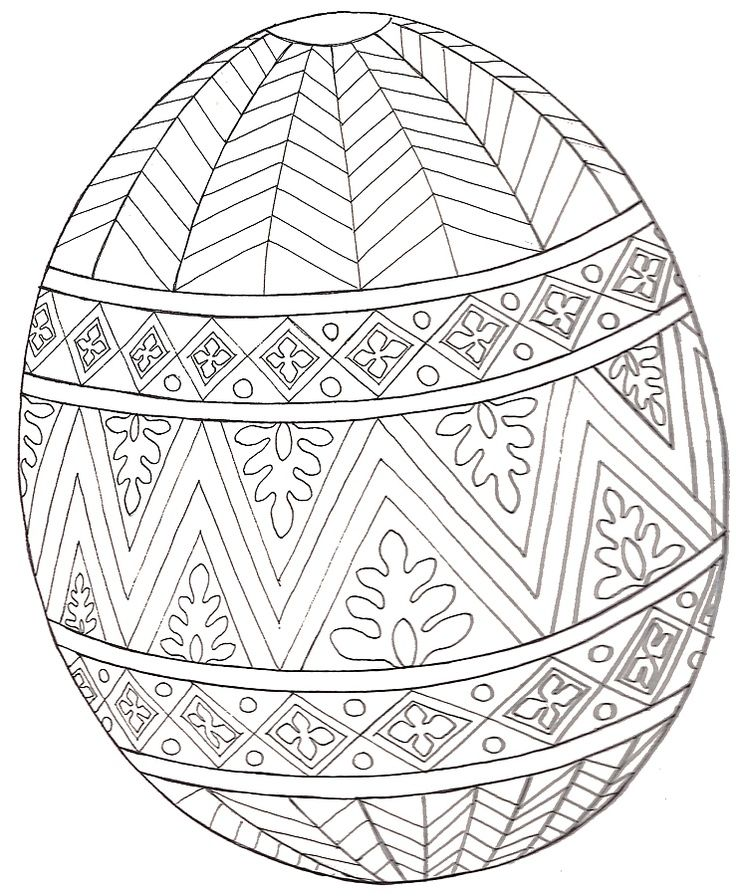 Pysanky Egg Coloring Pages