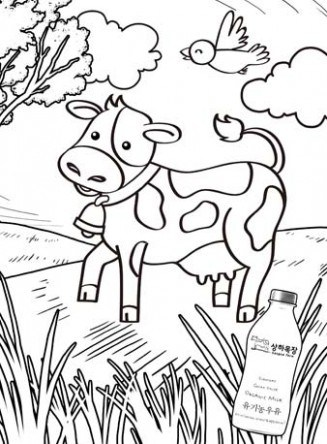 327x444 Quiver Vision Pages Coloring Pages