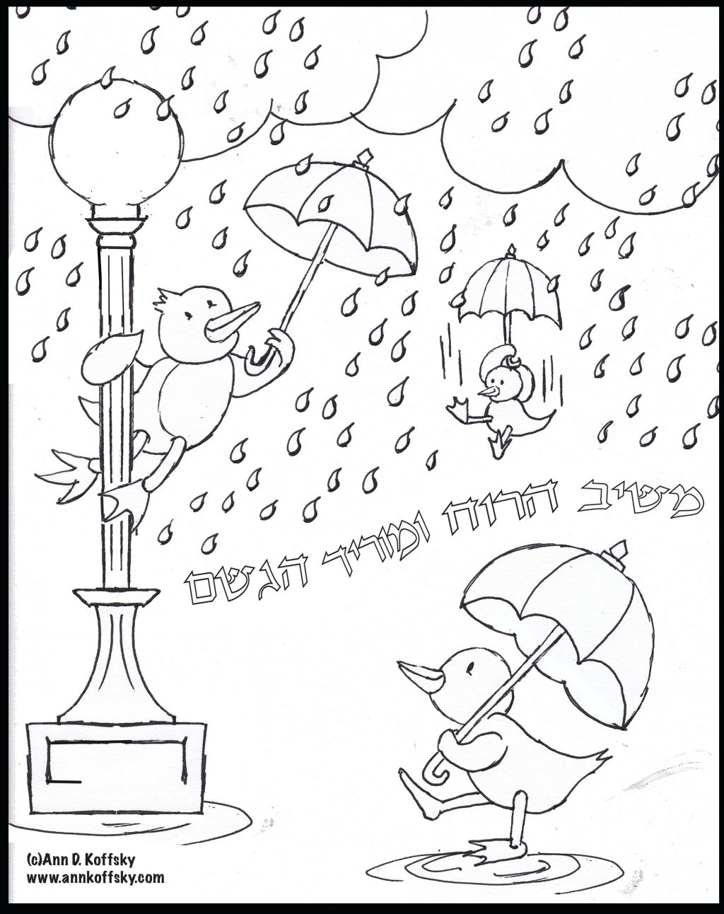 1024x1292 Coloring Pages Rainy Day Coloring Pages Cloudy Rainy Day