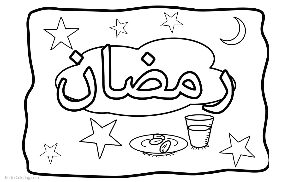 1200x760 Ramadan Coloring Pages Lineart