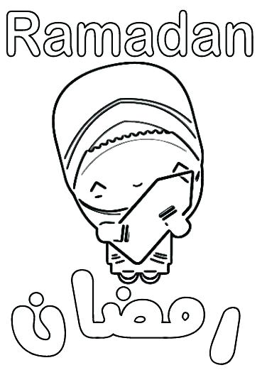 Ramadan Coloring Pages At Getdrawings Com Free For Personal Use