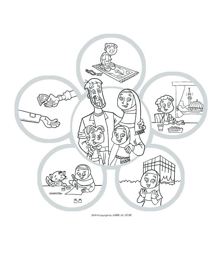 736x847 Ramadan Coloring Pictures Coloring Pages Coloring Pages Fancy