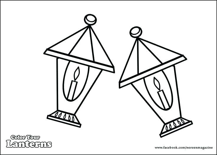 736x525 Ramadan Lantern Coloring Page