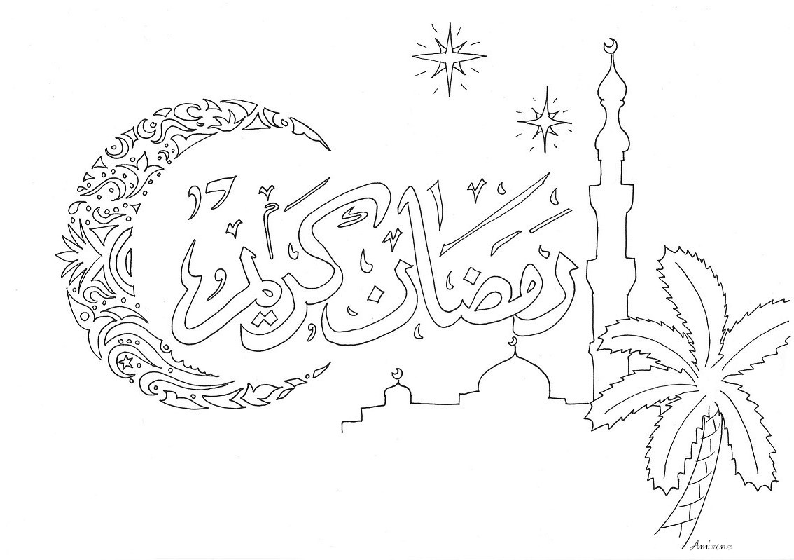 1134x799 Hajj Coloring Pages Beautiful Ramadan Coloring Pages Use As