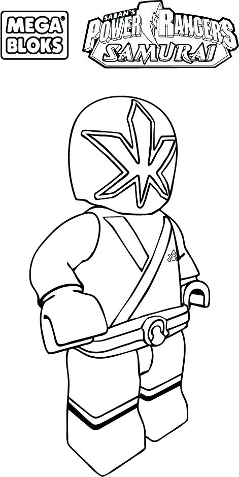 Rangers Coloring Pages At Getdrawings Com Free For Personal Use