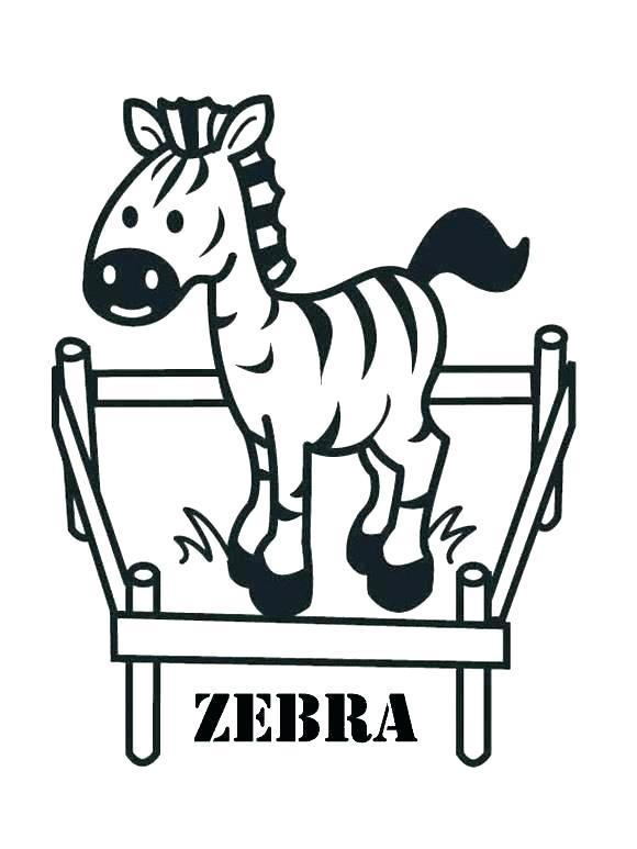 580x773 Zebra Print Coloring Pages Zebra Print Coloring Pages Cute Zebra