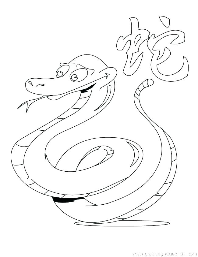 Reptile Coloring Pages At Getdrawings Com Free For Personal Use