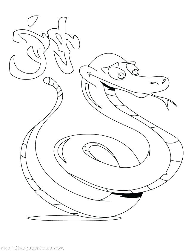 650x840 Gecko Coloring Pages Reptile Coloring Pages Reptile Coloring Pages