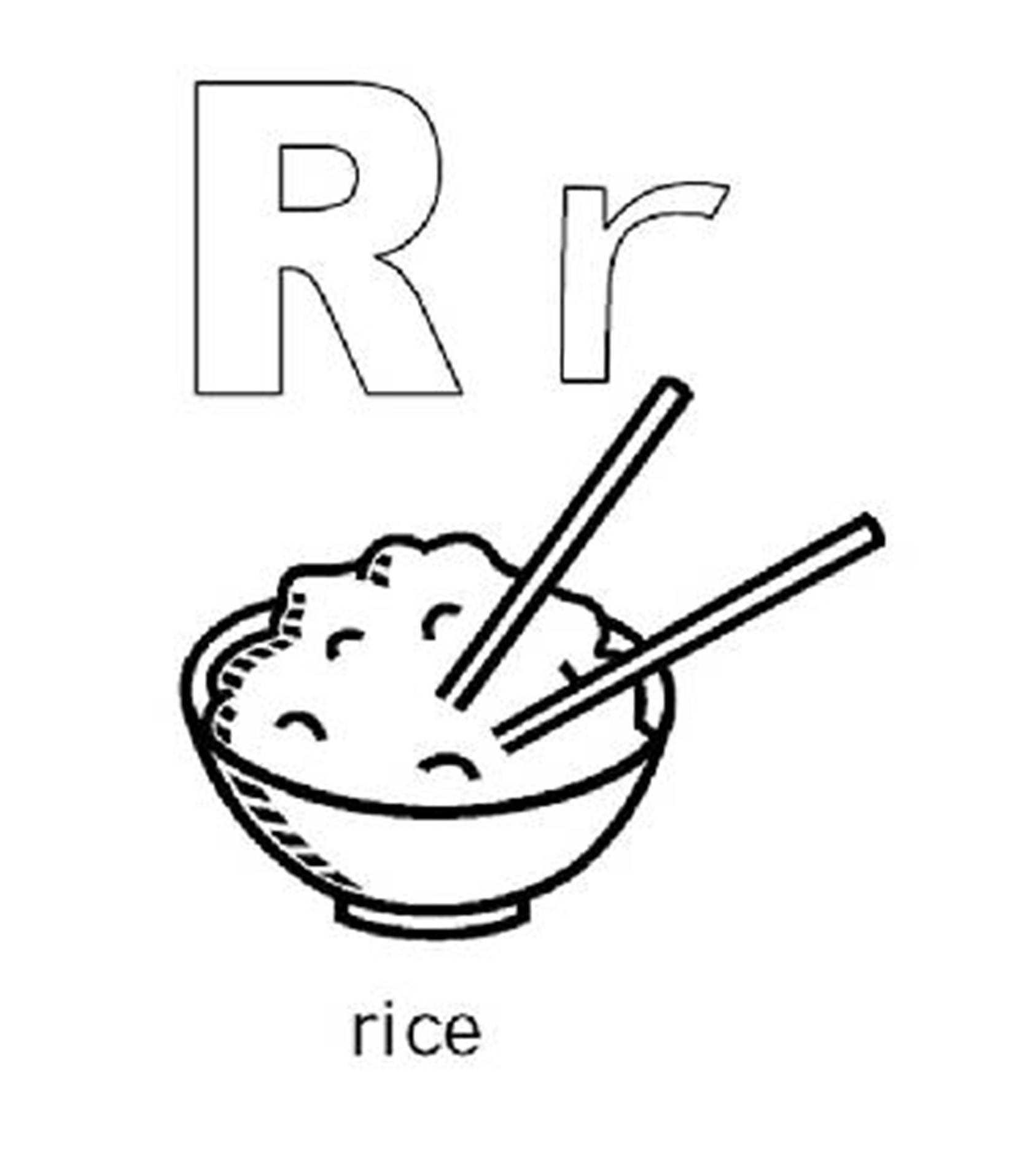1643x1914 Rice Free Alphabet Coloring Pages Alphabet Coloring Pages